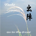 Go to the front fototoshi.jpg